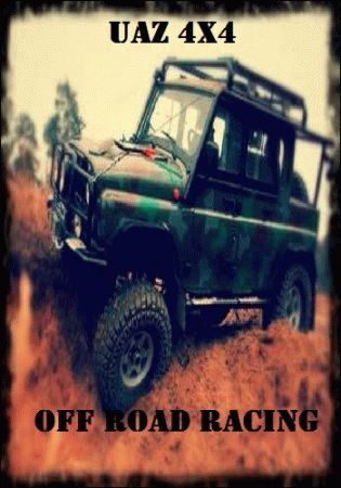 Uaz 4x4 Off Road Racing 2015