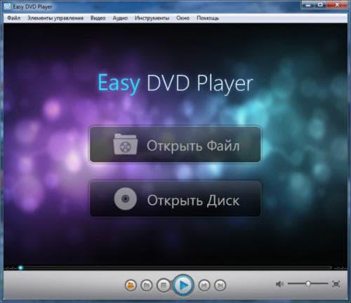 Easy dvd player » игры программы музыка скачать через торрент.