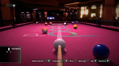 Pure Pool Snooker pack
