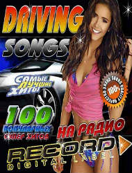 Радио Record Driving Songs 2015