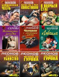 Серия книг Русский бестселлер