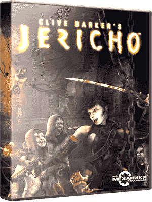 Clive barker's jericho [god/freeboot/russound] » скачать игры на.