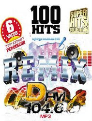 100 Hits Remix DFM