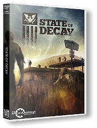 State of Decay Year One Survival Edition R.G. Механики