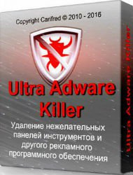 UltraAdwareKiller