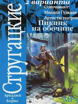 Пикник дискография 1982-2010 mp3 » игры программы музыка скачать.