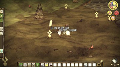 Dont Starve Together RePack by Pioneer
