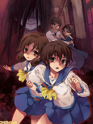 Corpse Party 2016 PC GOG Лицензия