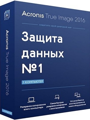 Acronis True Image by KpoJIuK