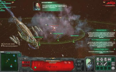Battlefleet Gothic Armada 2016 PC by Let'sPlay