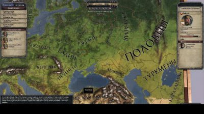 Crusader Kings 2 2012 PC RePack