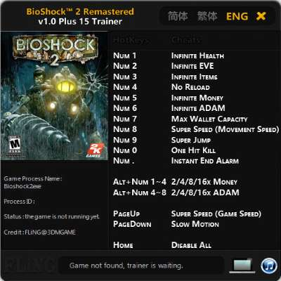 BioShock 2 Remastered 2016 PC by nemos