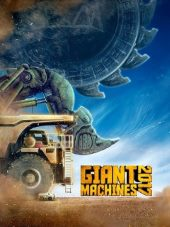 Giant Machines 2017 (2016) PC RePack by Choice