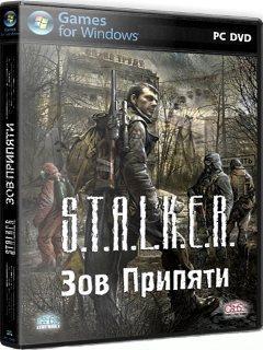 Сталкер зп 1.6.02 скачать торрент