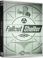 Fallout Shelter 2016 PC R.G.Механики