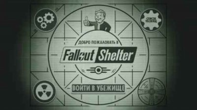 Fallout Shelter 2015 Android