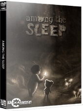 Among the Sleep R.G.Механики