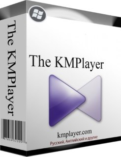 The KMPlayer RePack by CUTA