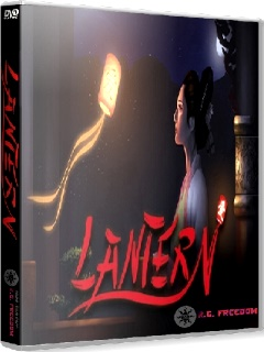 Lantern 2016 PC RePack R.G.Freedom
