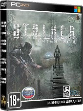 S.T.A.L.K.E.R. Call of Pripyat Путь во мгле