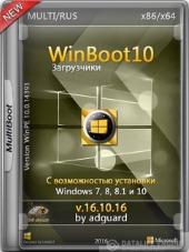 WinBoot 10 - загрузчики 2016