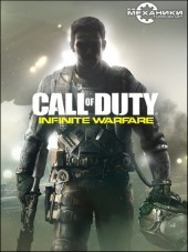 Call of Duty Infinite Warfare DDE 2016 PC R.G.Механики