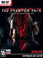 Metal Gear Solid V The Phantom Pain 2015 PC by xatab