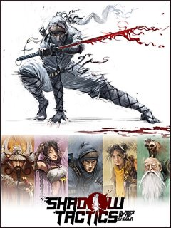 Shadow Tactics Blades of the Shogun 2016 GOG