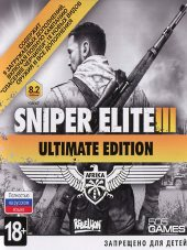Sniper Elite 3 Ultimate Edition 2014 PC Лицензия