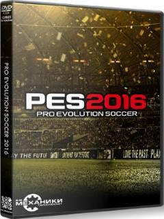 Pro evolution soccer 2016 [v 1. 02. 01] (2015/pc/русский) | repack.