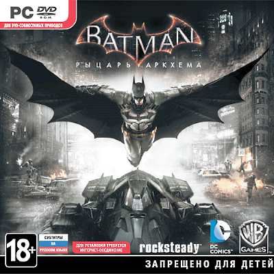 Batman Arkham Knight Premium Edition PC by xatab