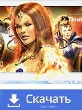 MyGamesRus.ru игры фильмы программы музыка