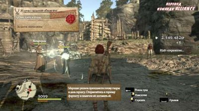 Dragon's Dogma Dark Arisen 2016 PC R.G.Механики