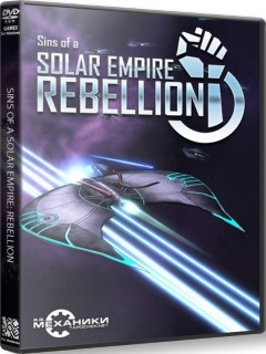 Sins of a Solar Empire Rebellion 2012 PC R.G.Механики