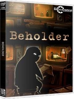 Beholder скачать игру на пк