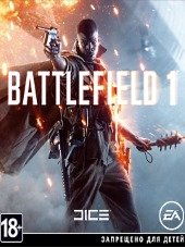 Battlefield 1 Digital Deluxe Edition 2016 PC Лицензия