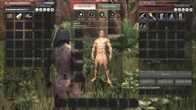Conan Exiles Barbarian Edition 2017 PC RePack by qoob