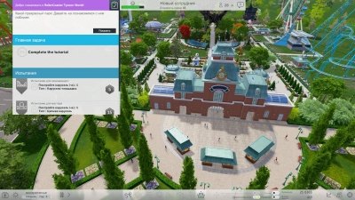 RollerCoaster Tycoon World 2016 PC by qoob