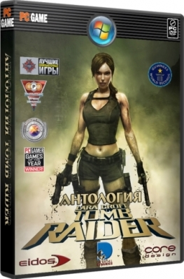 Tomb Raider Антология 1996 - 2016 PC by R.G. Catalyst