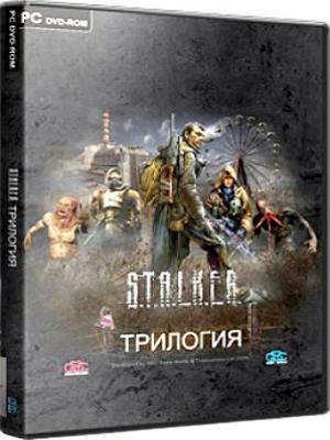 S. T. A. L. K. E. R. Трилогия / s. T. A. L. K. E. R. Trilogy (2007-2010.