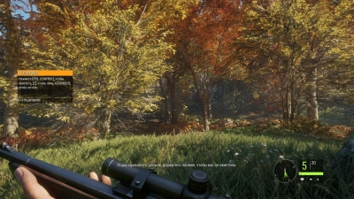 TheHunter Call of the Wild 2017 PC RePack by qoob