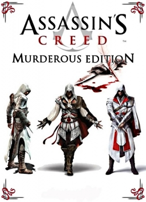 Assassin's Creed Anthology R.G.Механики