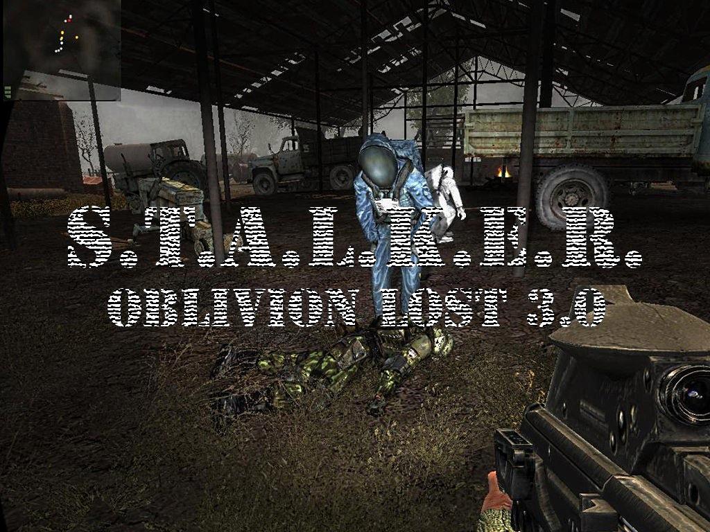 Скачать сталкер oblivion lost 3.1 торрент