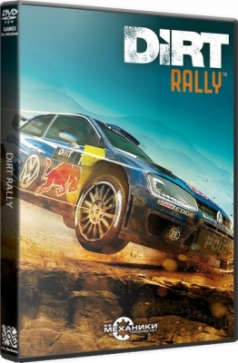 DiRT Rally 2015 PC RePack R.G. Механики