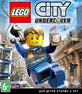 LEGO City Undercover 2017 PC RePack by xatab
