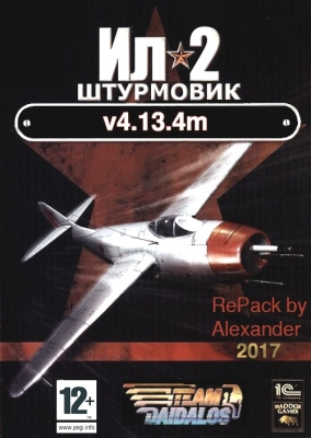 Ил-2 Штурмовик Забытые сражения 2016 PC