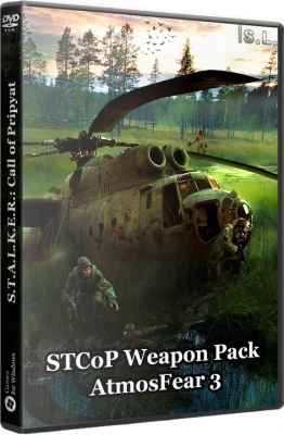 S.T.A.L.K.E.R. CoP STCoP Weapon Pack v2.9 + AtmosFear 3