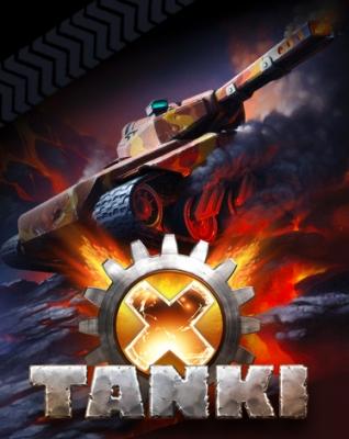 Tanki X 2016 PC