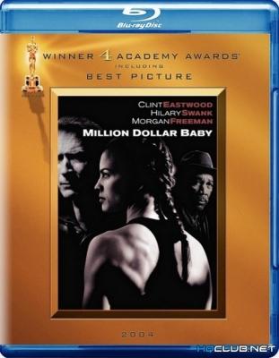 Million Dollar Baby - Малышка на миллион 2004