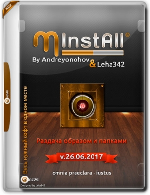 MInstAll 2017 PC by Andreyonohov & Leha342
